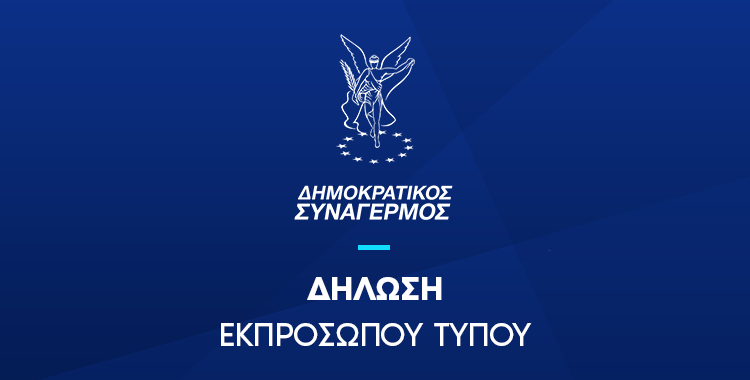 https://vouleutikes2021.disy.cy/wp-content/uploads/2021/03/ΕΚΠΡ_ΤΥΠΟΥ12102020.png